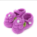 Knitting Shoes icon