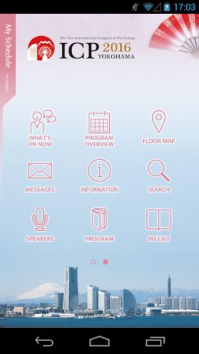 免費下載教育APP|ICP2016 YOKOHAMA My Schedule app開箱文|APP開箱王
