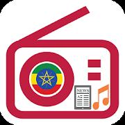 Ethiopian Radio, Music & News