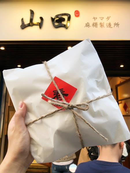 Yamada山田麻糬製造所—製造幸福的麻糬製造所!麻糬大福現點現做,皮薄餡多人氣超夯!