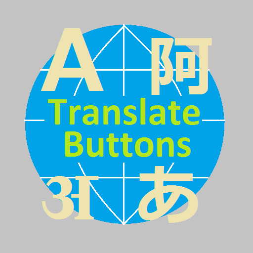 Translate Buttons (app)