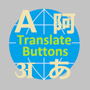 Translate Buttons