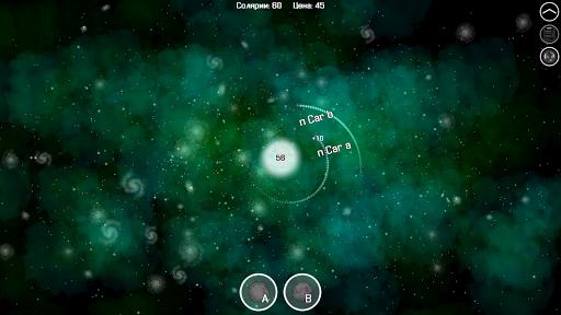 One Minute Solar (OMS) 1.1.32 screenshots 1
