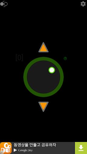 피치블랙 -원터치 스트로브 반짝반짝 손전등