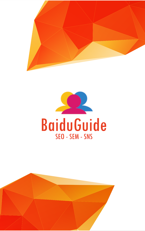 Chinese SEO Guide (Baidu & So)- screenshot
