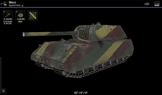 Knowledge Base for WoT- screenshot thumbnail