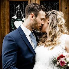 Hochzeitsfotograf Kai Kreutzer (fotografie-kk). Foto vom 08.05.2019