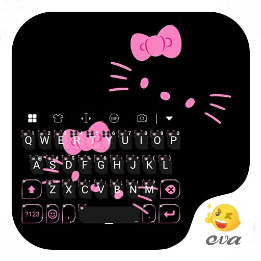 Cute Kittens Keyboard - Kitty
