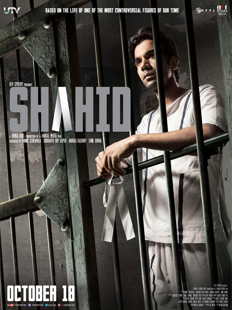 Presenting the 3rd official poster of the movie Shahid, a biopic based on  the inspirational story of criminal lawyer & human … | Movies, Biography  film, Movie lover