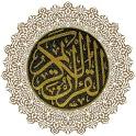 Qurany - قرآني icon