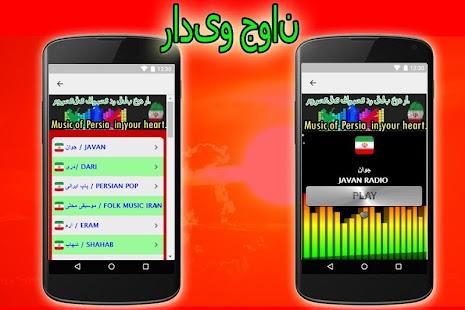 Javan Radio Stations - náhled