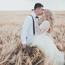 Wedding photographer Marina Markina (marikfox). Photo of 04.08.2016