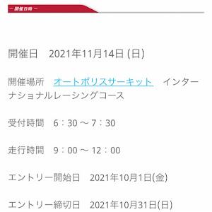 m13のカスタム事例画像 KAI-kunさんの2021年09月12日09:02の投稿