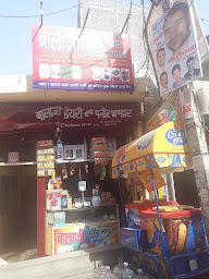 Balaji Dairy And Paneer Bhandar photo 2