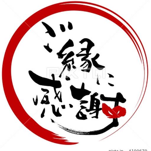 kenken改 JSB三代目鹿児島のプロフィール画像