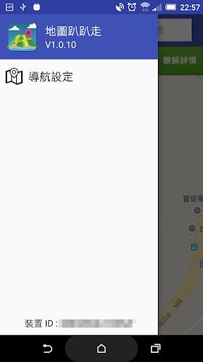 MapWalker - Fake GPS / Fly GPS V1.4.10 screenshots 4