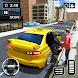 モダンタクシードライブパーキング3D:新しいゲーム2020