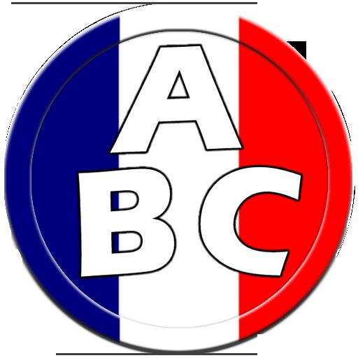教育の子供のためのフランス語 French for kids LOGO-記事Game