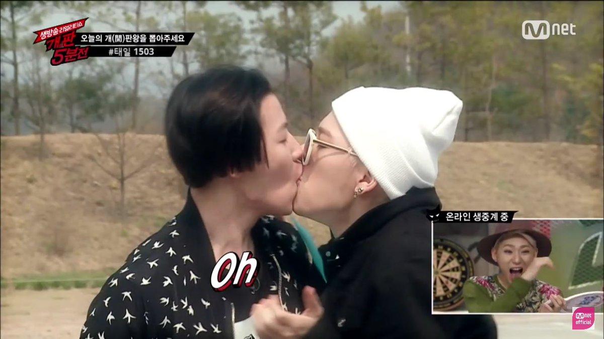 29 Male Idols Who Kissed Eachother Passionately   And You
