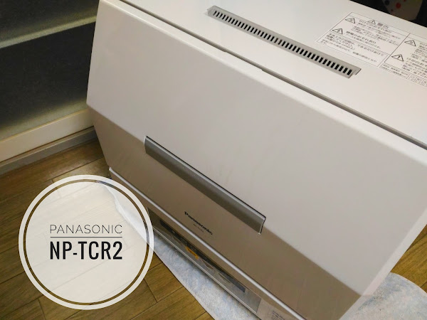 Panasonic NP-TCR2 食洗機