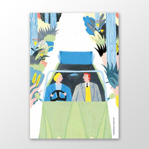 Affiche A3 Jeune & Innocent Popy Matigot éditions du maïs soufflé