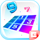 Download Sudoku Box Puzzle Game For PC Windows and Mac