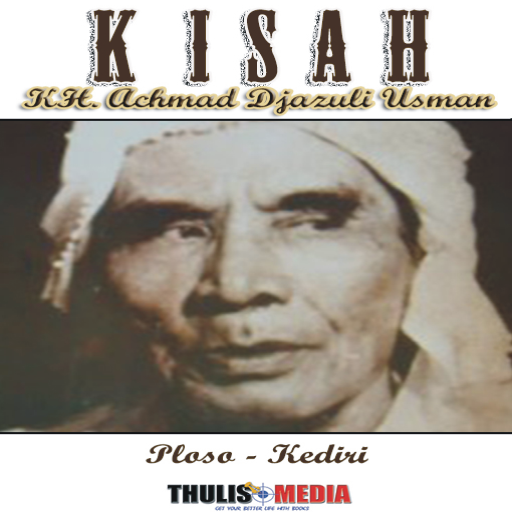 KH.AHMAD DJAZULI USMAN app (apk) free download for Android/PC/Windows