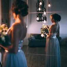 Wedding photographer Ekaterina Andreeva (Ekaterinaand). Photo of 20.08.2016