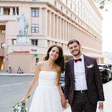 Bröllopsfotograf Natalya Zakharova (smej). Foto av 29.05.2019