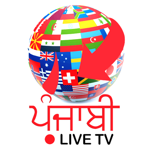 Punjabi LiveTv - Apps on Google Play