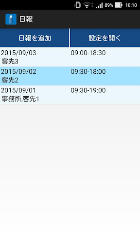 u65e5u5831 20150904 Windows u7528 1