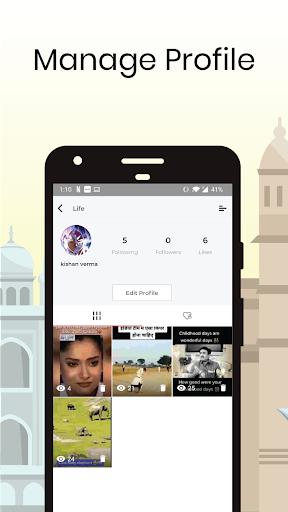 Desi Kalakar screenshot 4