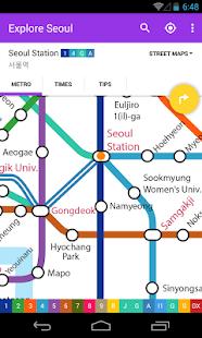 Explore Seoul Subway map