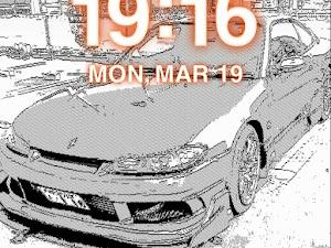 シルビア S15 S15 spec-Rのカスタム事例画像 トランスポーター さんの2018年03月19日19:22の投稿