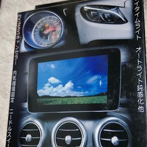 Cクラス ステーションワゴンのカスタム事例画像 hanabusaさんの2020年06月03日21:08の投稿