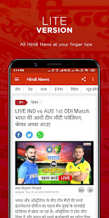 Download Hindi News Papers India - All Hindi News Papers For PC Windows and Mac apk screenshot 3