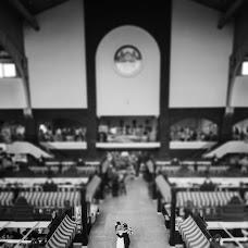 Wedding photographer Sergey Kupenko (slicemenice). Photo of 09.08.2016
