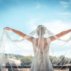 Wedding photographer Miguel Costa (mikemcstudio). Photo of 14.06.2017