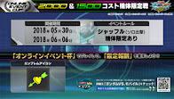 bnr_top144_qo688n