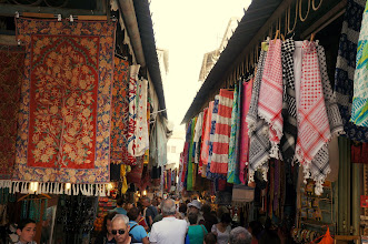 Photo: Jaffe Gate street scene