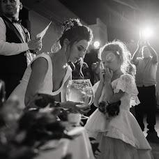 Wedding photographer Maksim Troickiy (maxtroitskiy). Photo of 30.03.2019