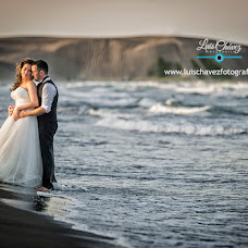 Wedding photographer Luis Chávez (chvez). Photo of 29.09.2016