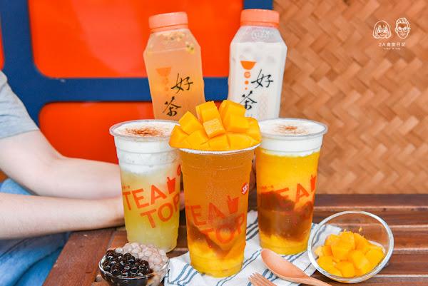 TEATOP台灣第一味 台中東海店