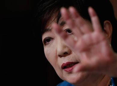 小池百合子さん、都議会の「やらせ質問疑惑」には百条委員会なんてどうですか?