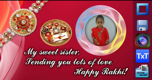 Rakhi Photo Frames 2017 1.0.11 screenshots 3