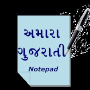 Gujarati Notepad