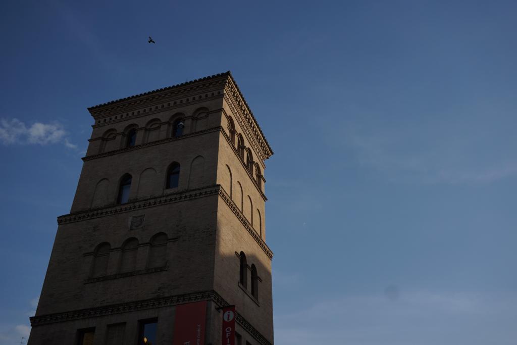 Torreón de la Zuda