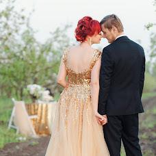 Wedding photographer Denis Donskoy (DONWED). Photo of 04.05.2017