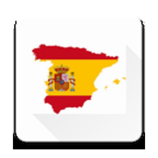 Spain language Read 02