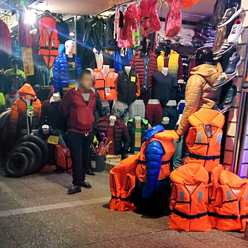 Shops selling life jackets & tubes